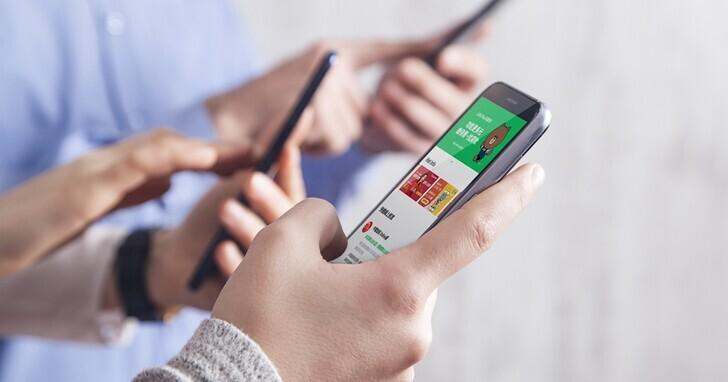 今天起至週五(19日),指定超商、速食店用LINE Pay享10%回饋!