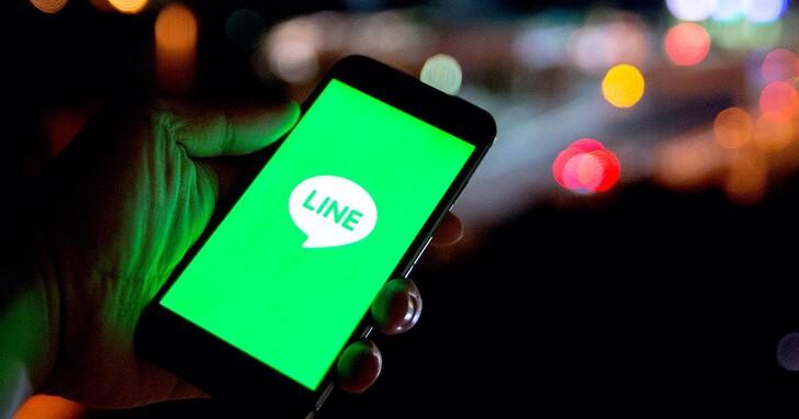 如何讓iPad及iPhone同時登入LINE帳號?讓iPhone對話紀錄同步備份到iPad