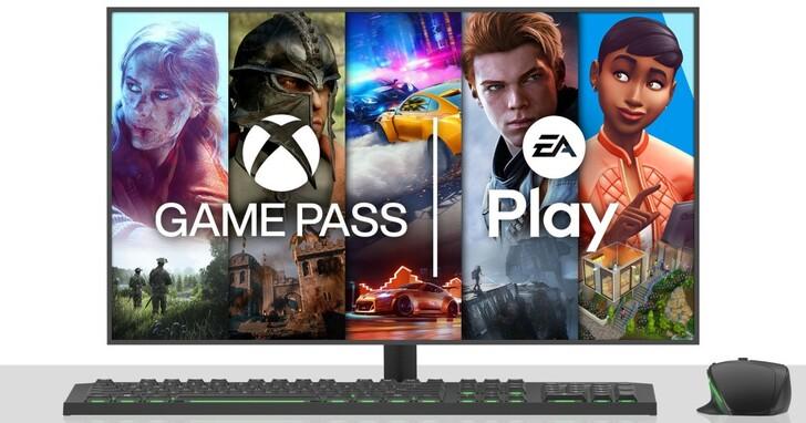 左擁 EA 右抱 Bethesda,微軟 Xbox Game Pass 遊戲陣容超進化