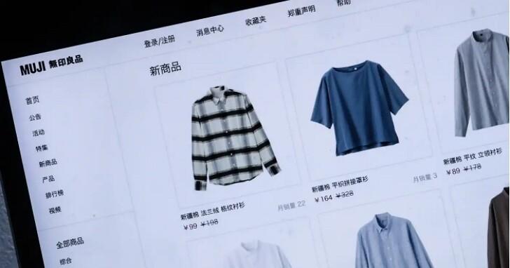 新疆棉之亂地位尷尬的無印良品,為什麼說不清在中國以外地區到底有沒有用新疆棉?