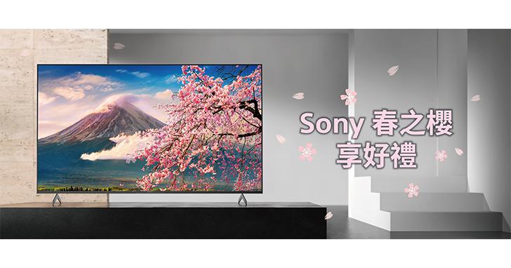 Sony春季特惠:α7RIV限時折價6,000元、真無線耳機 WF-1000XM3現省1,500元