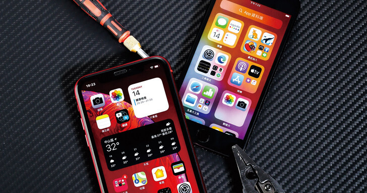 iOS 14.5 Beta 6 二大重點:Siri 英文版新增 2 種聲音、校正電池健康評估系統