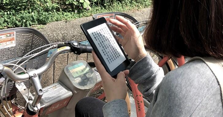電子書閱讀器新選擇!Hyread Gaze Pocket 6吋開放預購,4/10同步於三創搶先體驗