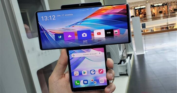 曾與三星相愛相殺,LG宣佈終止智慧型手機業務