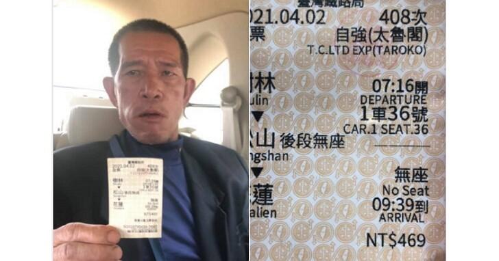站在山坡上被指為李義祥工地員工「冷眼假裝乘客」,他秀出車票證明清白