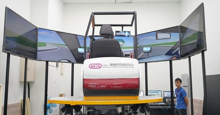車輛中心 ARTC 推出智慧電子人才應用發展推動計畫在職專班,最高享7成政府補助