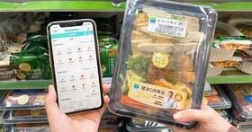 全家 7 折即期鮮食哪裡買?App 新增友善地圖功能,搜出附近店家商品數量