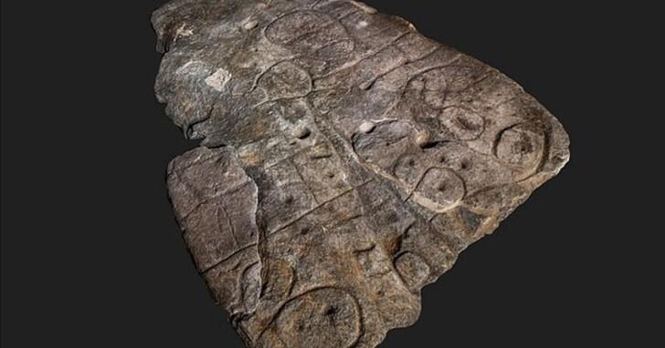 4000年前的3D 地圖!歐洲出土石板精準描繪了青銅時代的法國西布列塔尼區