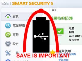 USB 病毒靠邊閃,ESET Smart Security 5 封鎖 USB 隨身碟實測