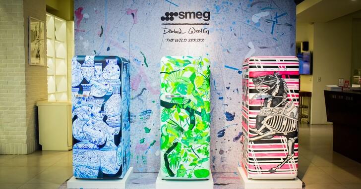義大利美學家電Smeg攜手Daniel Wong推全球限量三台手繪藝術冰箱