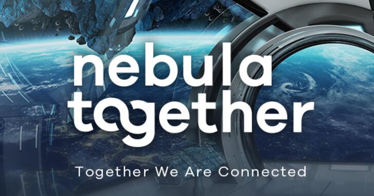 兆勤Nebula雲端管理平台再添防火牆生力軍 中小企業網管與資安聯合戰隊全速啟航