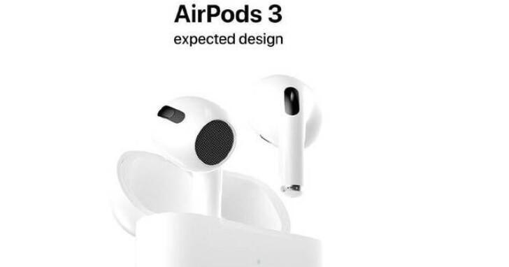 蘋果春季發佈會倒數總匯:AirPods 3外觀大改變、AirTag終於報到、Apple TV大升級!