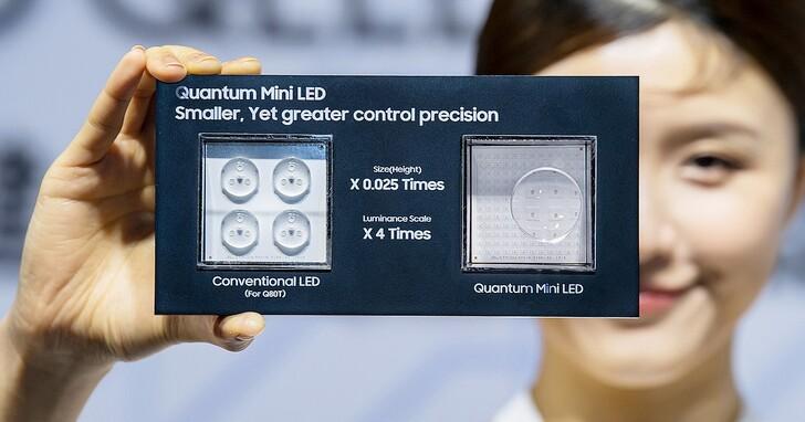 Mini LED 只是過渡產品嗎?三星解密全新 Neo QLED 量子電視的關鍵技術