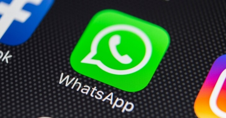 WhatsApp被爆有低級漏洞,只要知道你的電話號碼就能讓你被停權、雙因素認證也防不了