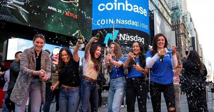 加密貨幣交易所 Coinbase 上市首日收漲 31%,市值達858億美元