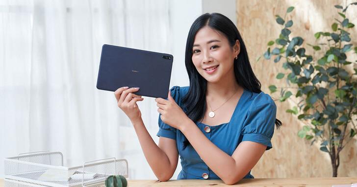 HUAWEI MatePad 開箱與深度評測:學習、娛樂都兼顧的最佳行動方案,不到萬元買到 2K 低藍光全面屏、流利觸控筆與 Harman Kardon 極致音效!