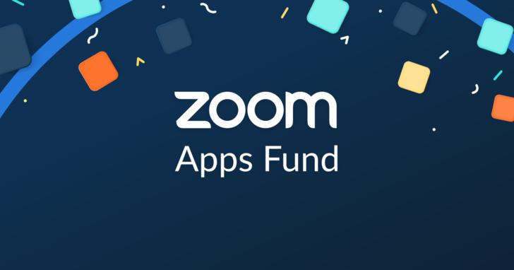Zoom成立Zoom Apps Fund基金總值達1億美元