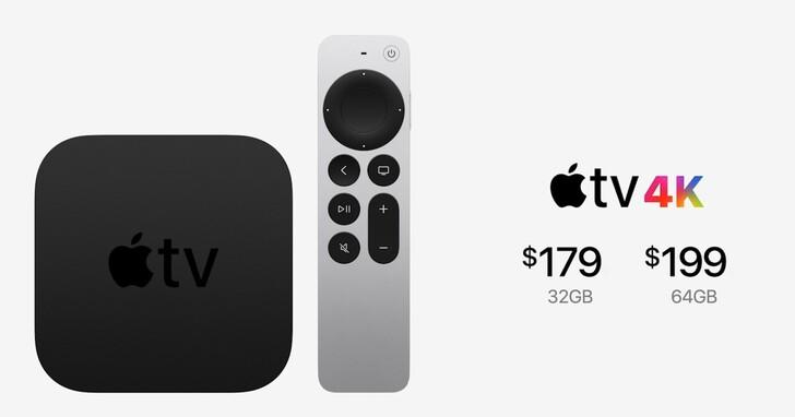 Apple TV 4K 效能大升級!用了 iPhone XS 的 A12 處理器、遙控器也更新、售價 5,590 元起