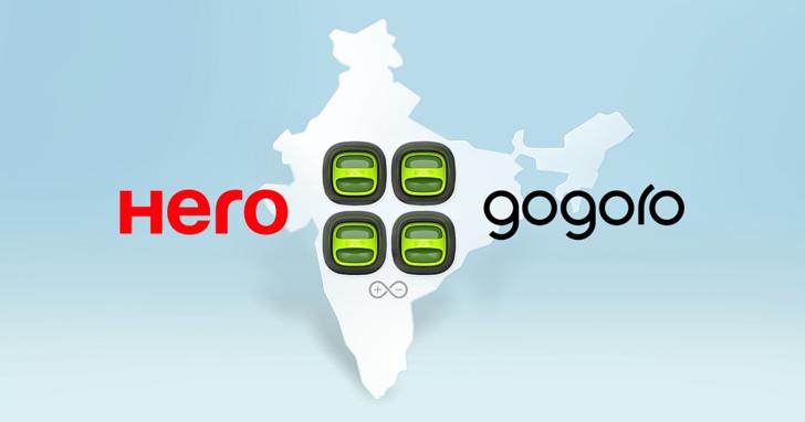 搶先光陽一步!Gogoro 與印度最大機車廠 Hero MotoCrop 宣布策略合作