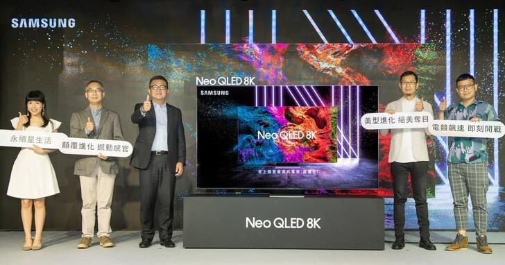 三星在台發表全新 Neo QLED 8K 量子電視,宣告 Mini LED 時代正式來臨