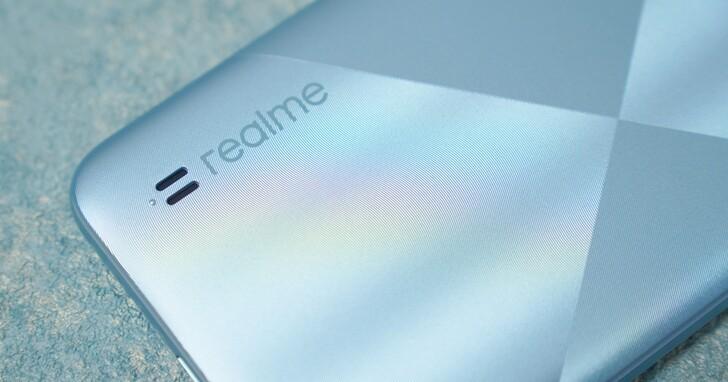 四千元有找的入門手機 realme C21 開箱動手玩