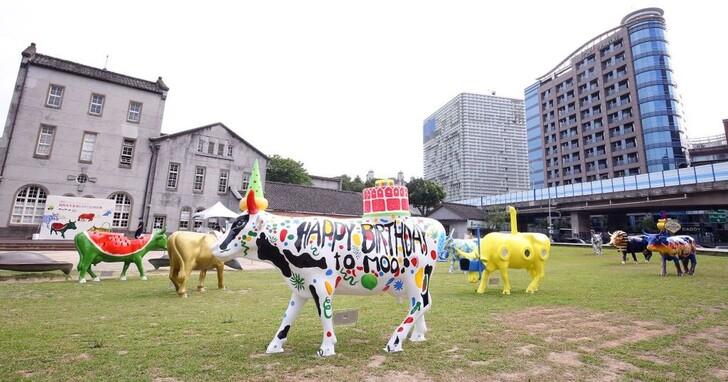 「2021國際奔牛藝術節」全球首站在台灣!群牛快閃華山大草原