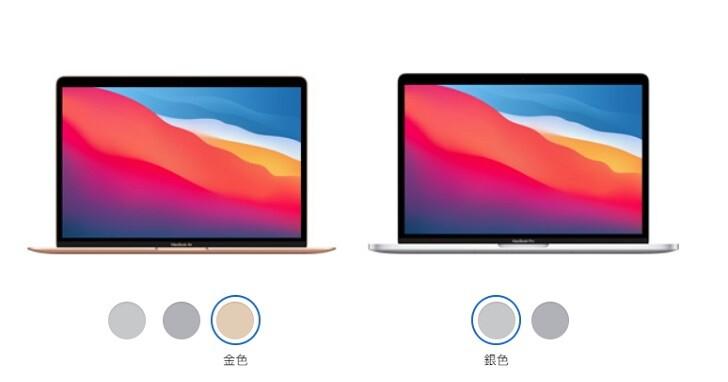 Apple 官網開賣 M1 版 MacBook Air、MacBook Pro 13 整修品,售價  26,269 元起