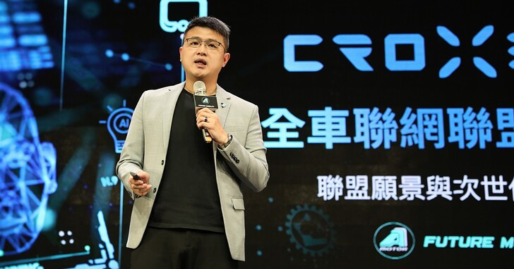宏佳騰攜手三陽 SYM、友達光電、微軟、MSI等多家大廠! CROXERA 安全車聯網聯盟宣佈成立