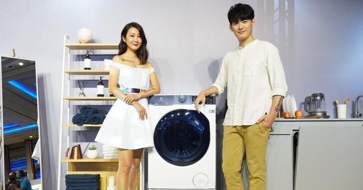 伊萊克斯洗脫烘衣機上市,羊毛衣也不縮水、買再送果汁機