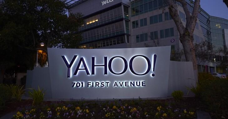 Yahoo再度被賣掉了!Verizon宣布以50億美元出售媒體部門