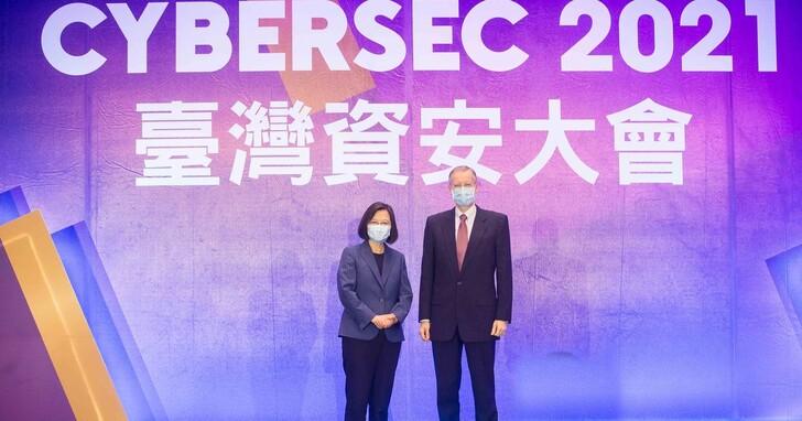總統蔡英文表示將推資安即國安2.0戰略,將成立「資通安全署」