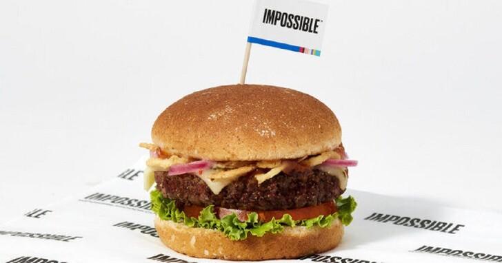 植物肉有沒有「血色」很重要,Impossible Foods 為了「血」展開法律戰