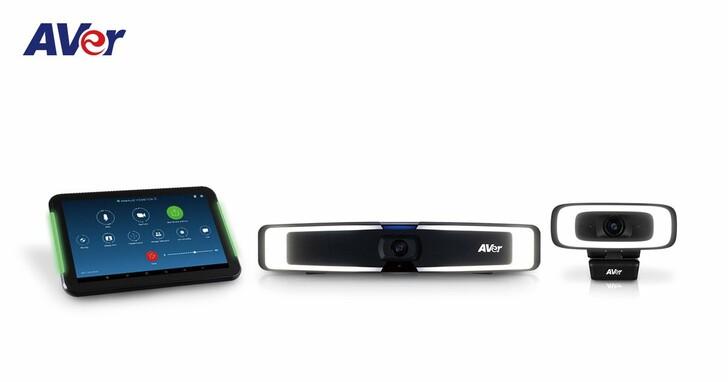 圓展發表智能感光視訊攝影機,迎接混合辦公新常態