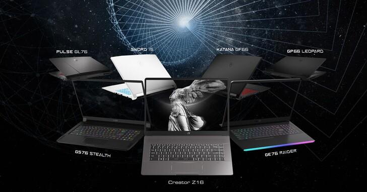 MSI全新系列筆電搭載第11代Intel Core H系列處理器