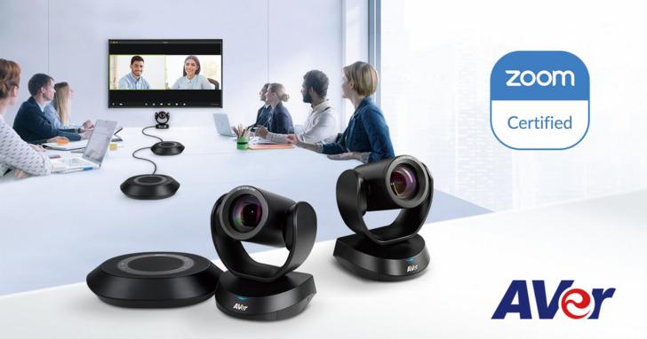 圓展CAM520 Pro2與VC520 Pro2視訊會議設備,獲得Zoom Rooms認證