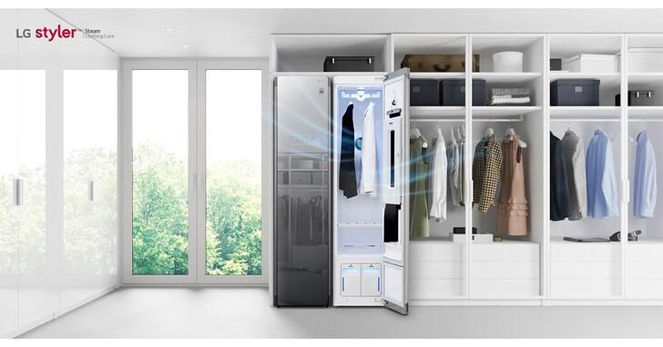 LG Styler電子蒸氣衣櫥「30天保證滿意」體驗活動開跑