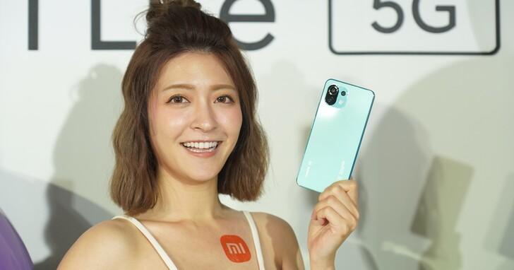 小米 11 Lite 5G來了,售價9,999 元起!同場發佈小米電視 55 吋和 50 吋