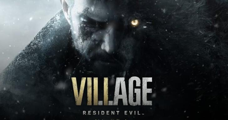 《惡靈古堡:村莊》效能實測,DXR光線追蹤大戰CACAO