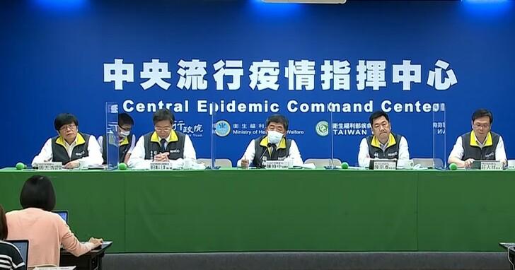 衛福部鼓勵下載「臺灣社交距離APP」,確診者回報上傳者獎勵金5000元