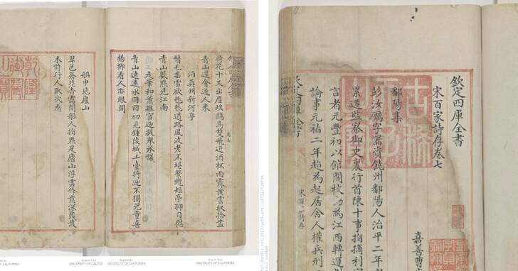 阿里達摩院技術助中文古籍數位化,20萬頁古籍AI辨識準確率97.5%