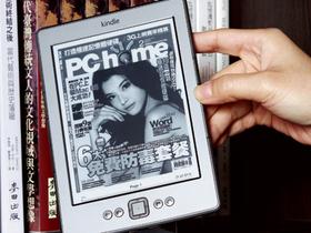 實測 Amazon Kindle 4 看中文電子書、漫畫,iPad 閃開!