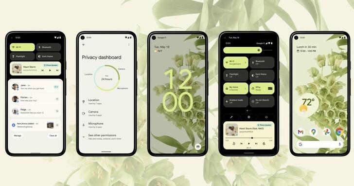 Android 12 Beta 來囉!全新「Material You」設計語言大改版,自由設定色系、強化隱私保護