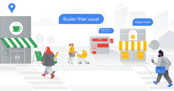 Google 地圖4大更新:強化AR實景、避開車禍路段、顯示人多區域、客製化地圖店家