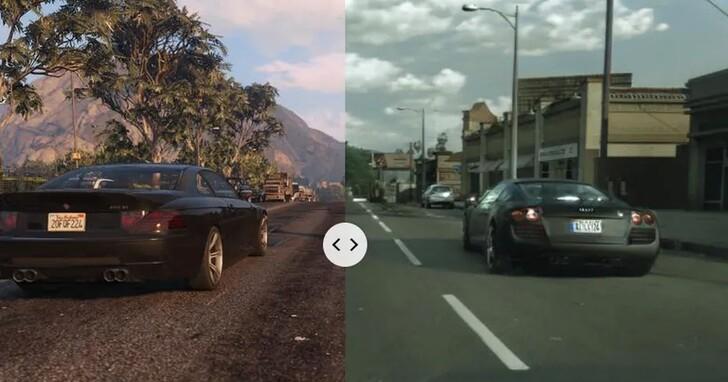 《俠盜獵車手》走進現實中!AI逼真還原遊戲街景,還能「腦補」細節
