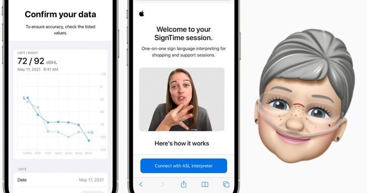 蘋果將在下半年推出手語翻譯服務 SignTime,多項身障人士輔助功能更新