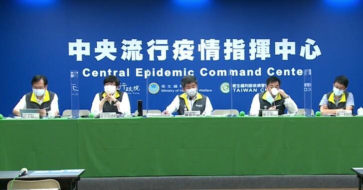 指揮中心表示下午三點開始發送「疫情警示簡訊」,今日本土疫情新增295例