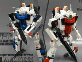 想像力無限的樂高,玩家自製 Macross 中的可變式戰鬥機 VF-1