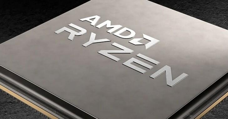 AMD消費級處理器也要告別針腳, 下一代 AM5 CPU 連接埠採用LGA1718 觸點式設計