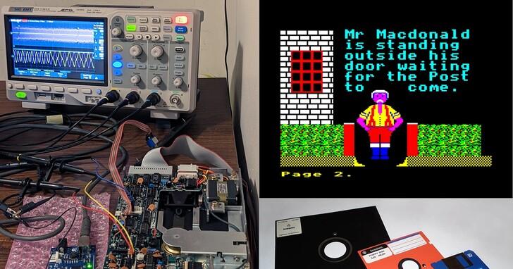 用示波器恢復磁碟片裡的遊戲,這種做法實在太硬派了!