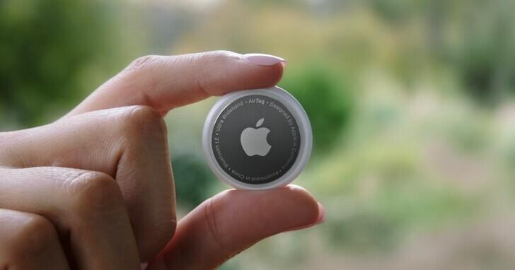 蘋果 AirTag 開放預購啦!單個 990 元、最快 6 月 8 日到貨